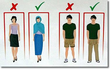 Illemszabályok a mecsetekben