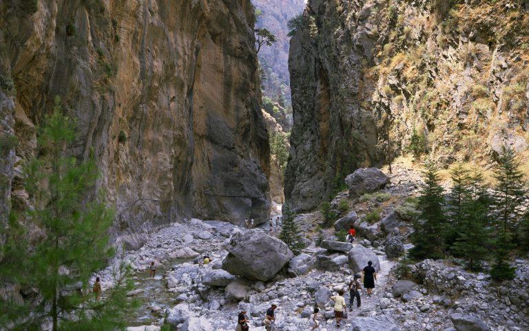 Samaria-szurdok