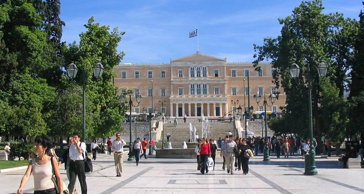 Syntagma tér