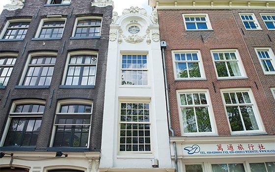 Amszterdam legkeskenyebb épülete