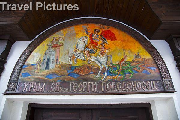 Sveti Georg temploma